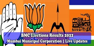 Brihanmumbai Municipal Corporation Results